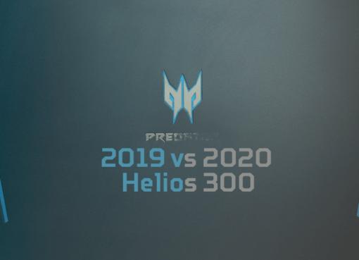 Helios 300 - 2019 vs. 2020